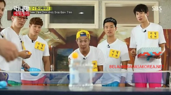 episode running man terkocak